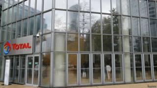 Штаб-квартира Total в Париже