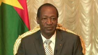 Tsohon shugaban kasar Burkina Faso Blaise Compaore