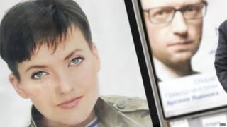Плакат Савченко