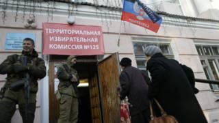 Голосование в Донецке