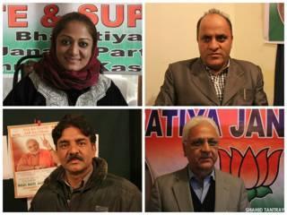 जम्मू कश्मीर चुनावों में भाग ले रहे भाजपा उम्मीदवार