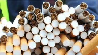 सिगरेट