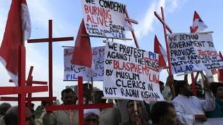 ईशनिंदा के खिलाफ पाकिस्तान में प्रदर्शन.