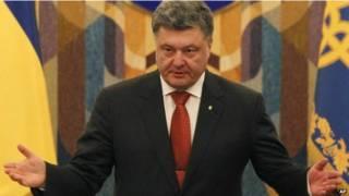 यूक्रेन के राष्ट्रपति पेत्रो पोरोशेंको