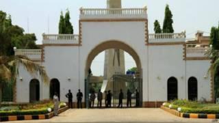 सूडान का राष्ट्रपति भवन