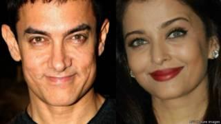 आमिर ख़ान और ऐश्वर्या राय