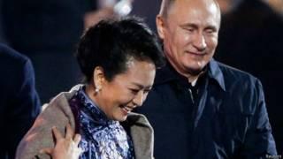 Пэн Лиюань и Путин