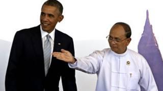 President Obama and U Thein Sein