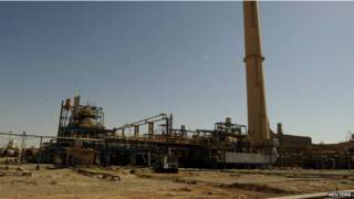 इराक की बैजी तेल रिफाइनरी