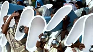 भारत शौचालय