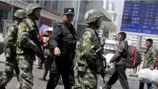चीन के सुरक्षा बल