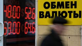 russia_currency