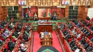 جلسة من البرلمان الكيني