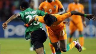 Zambiyan Players