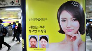 Реклама пластической хирургии в метро