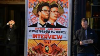 'द इंटरव्यू' की रिलीज़ पर सोनी ने लगाई रोक