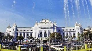 မြို့တော်ခန်းမနဲ့ပန်းခြံ