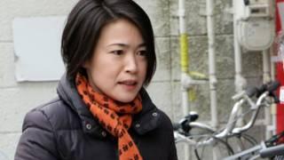 जापानी महिला