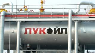 Логотип ЛУКОЙЛа