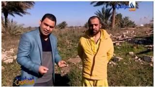 عراقی شو