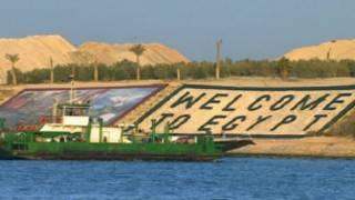 Mfereji wa Suez