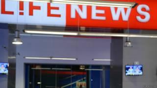логотип Lifenews