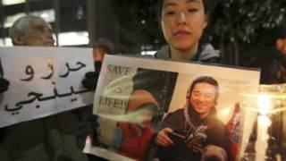 အသတ်ခံရတဲ့ ဂျပန်သတင်းထောက် အတွက်ဆုတောင်း