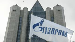 "Здание ""Газпрома"""