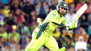 विश्व कप पाकिस्तान टीम