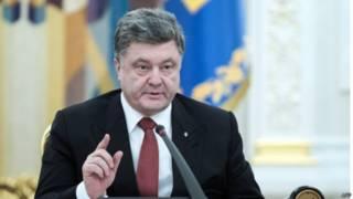 Президент Украины Петр Порошенко на заседании Совета национальной безопасности и обороны 18 февраля 2015 г.