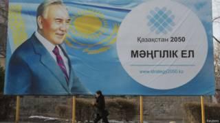 Плакат в Алма-Ате