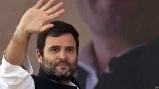 राहुल गांधी की जासूसी हुई कहा कांग्रेस ने
