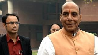 राजनाथ सिंह, गृहमंत्री
