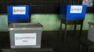 burma_election