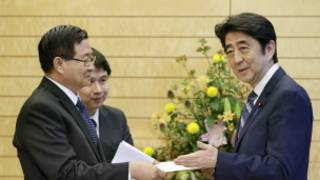Minister U Aung Min meets Japanese PM Mr Abe