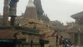 नेपाल काठमांडू