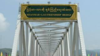 myanmar_laos_bridge_