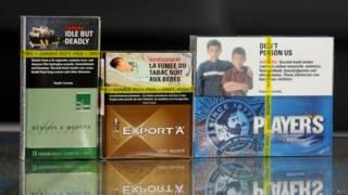 कनाडा की सिगरेट