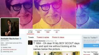 अमिताभ बच्चन ट्विटर