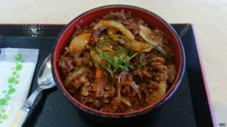 日本和牛丼