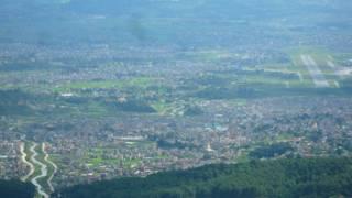 सफा आकाशको बेला काठमाण्डू