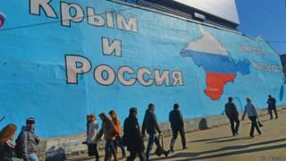 Патриотические граффити на Таганской площади Москвы