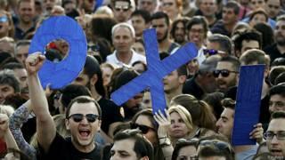 Массовые демонстрации в Афинах