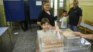ग्रीस में जनमत संग्रह