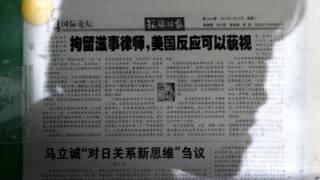 北京某閱報欄前一名路人閱讀《環球時報》社論(14/7/2015)
