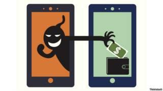Malware (Foto: Thinkstock)