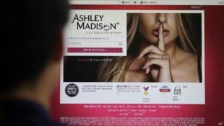 Сайт Ashley Madison