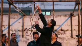 ईरान मौत की सज़ा