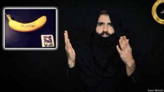 Сатирический ролик группы Daya Altaseh