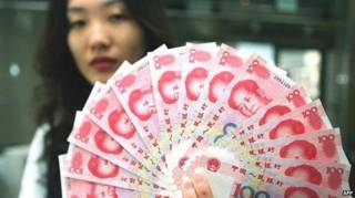 चीनी मुद्रा युआन
